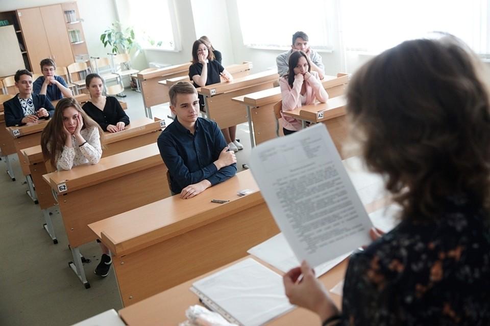 По ту сторону ОГЭ : как я проходила итоговое собеседование по русскому языку в Иркутске