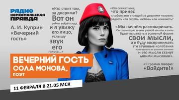 Недетские стихи с Рублевки. 18+