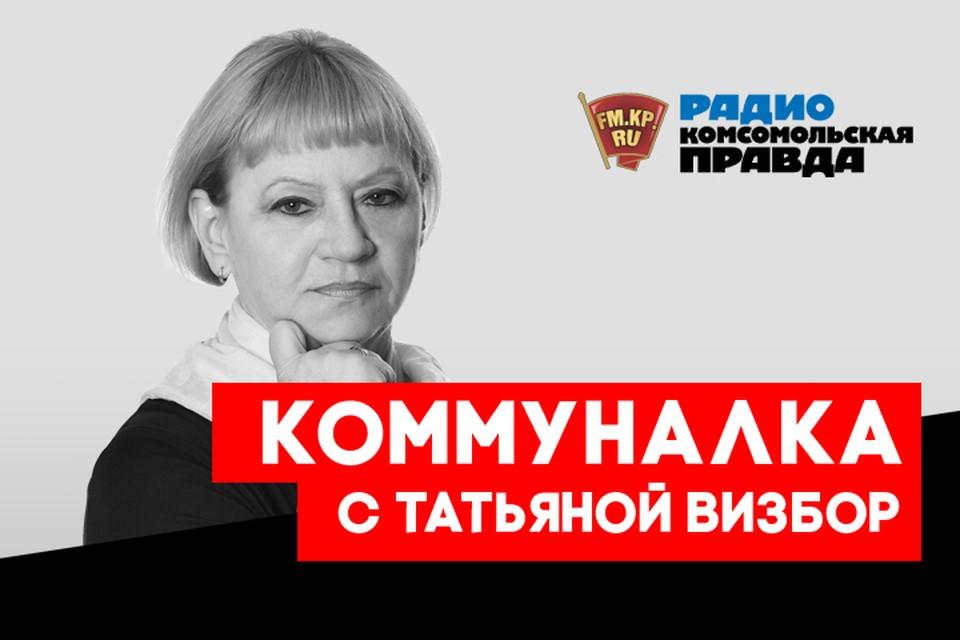 """Дмитрий Ревякин: Мы с группой """"Калинов мост"""" как и весь русский рок в агонии уже 33 года"""