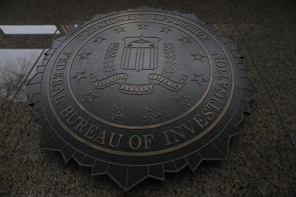 ФБР сейчас ведет расследование