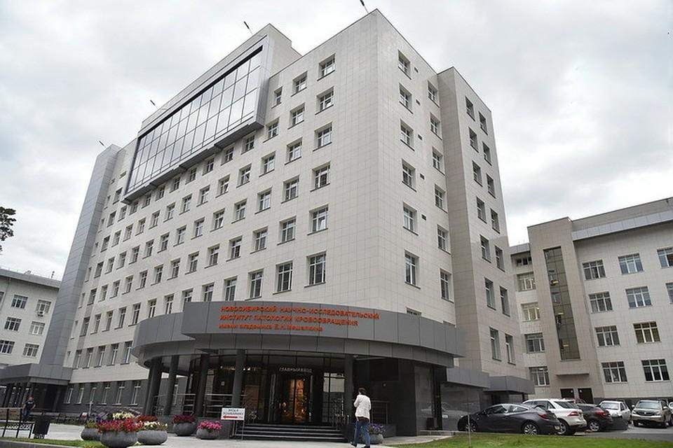 Национальный медицинский исследовательский центр имени академика Е. Н. Мешалкина является одним из ведущих в России.