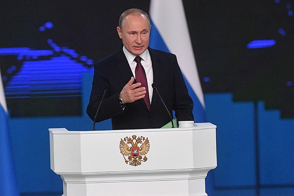Владимир Путин призвал усилить борьбу с бедностью