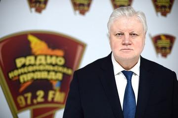 Сергей Миронов предложил дать Курилам имя Русские острова