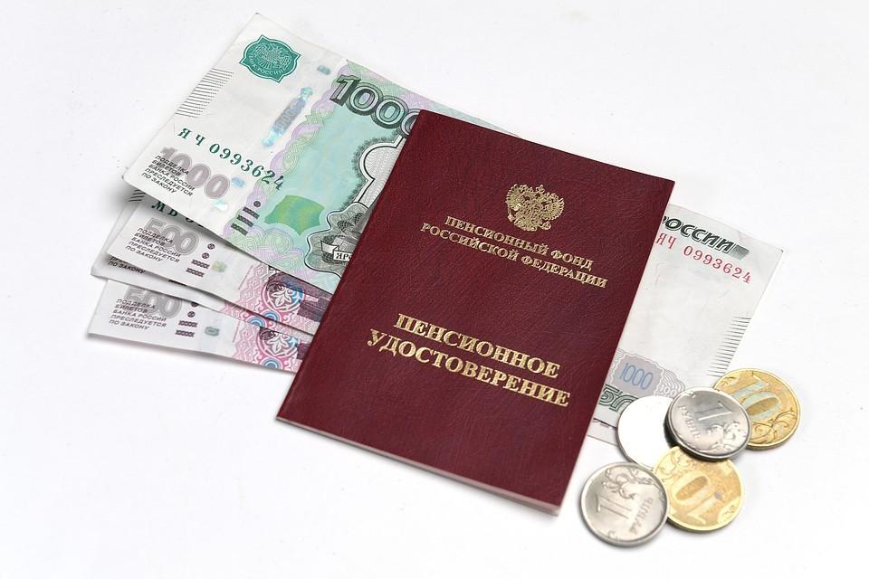 Пенсии в России не будут передаваться по наследству
