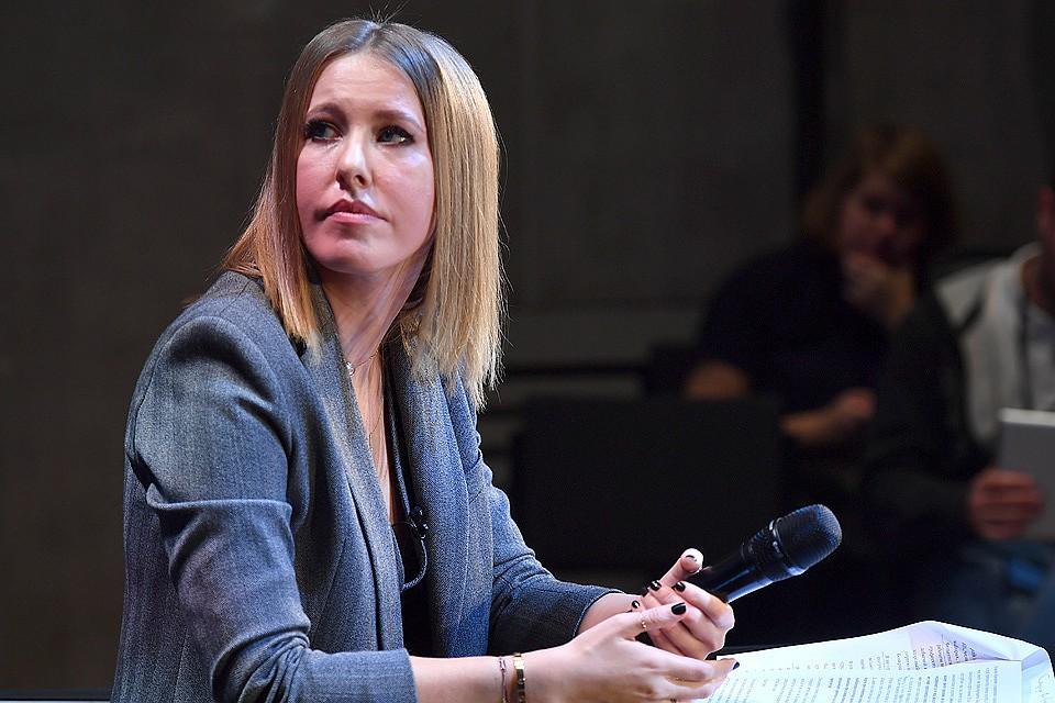 Ксения Собчак считает, что прощать и просить прощения умеют только сильные люди