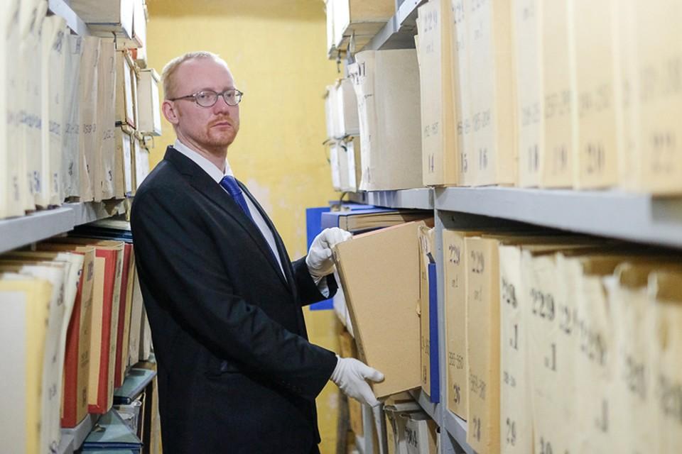 Государственный архив культуры и искусства готов показать свои экспонаты всем желающимм