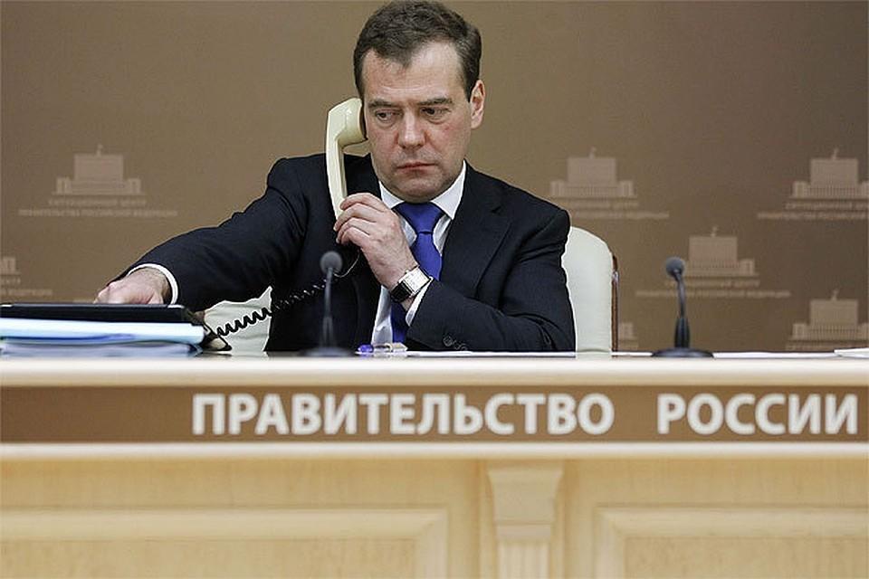 Медведев освободил от должности замглавы Росавиации Олега Клима