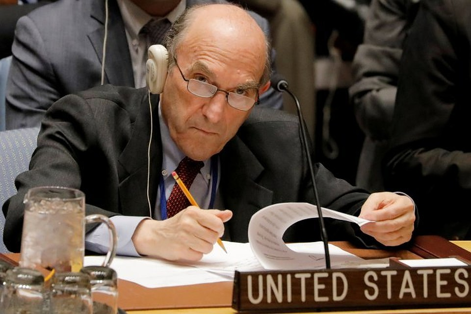 Ухудшение ситуации в Венесуэле представители РФ и США обсудят в Риме