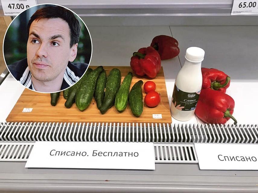 страница Ивана Зайченко в соцсети Фейсбук продукты на полке в магазине