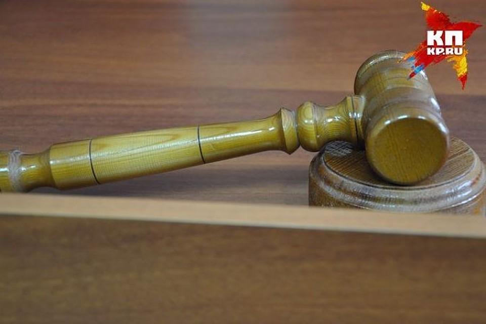 Суд вменили сибиряку 9,5 лет колонии строго режима.