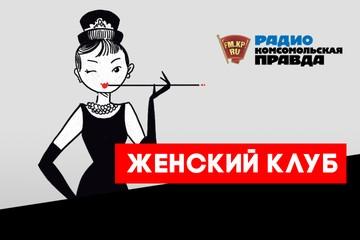 Женский клуб : Почему для того, чтобы стать всеобщей любимицей, Юлии Началовой надо было умереть?
