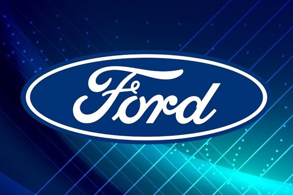 """""""Форд"""" не просто закрывает заводы, он почти полностью уходит из России. Останутся только коммерческие автомобили. Фото: """"Форд-Соллерс"""" """"ВКонтакте"""""""