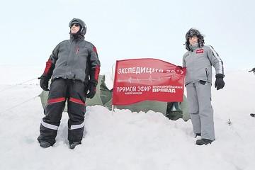 Не зря Андрей Малахов мерз на перевале Дятлова