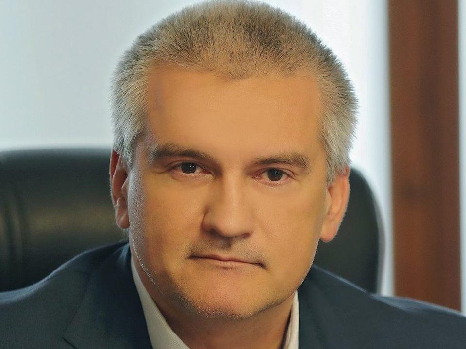 Сергей Аксенов. Фото: Facebook