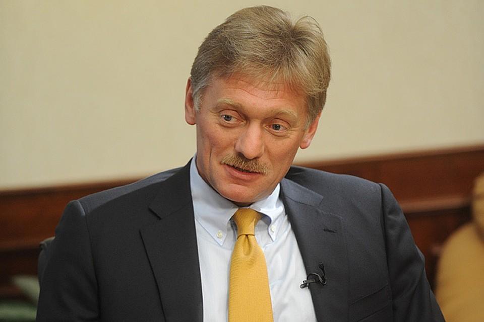 В Кремле заявили, что данные Росстата о финансовом положении домохозяйств требуют разъяснений