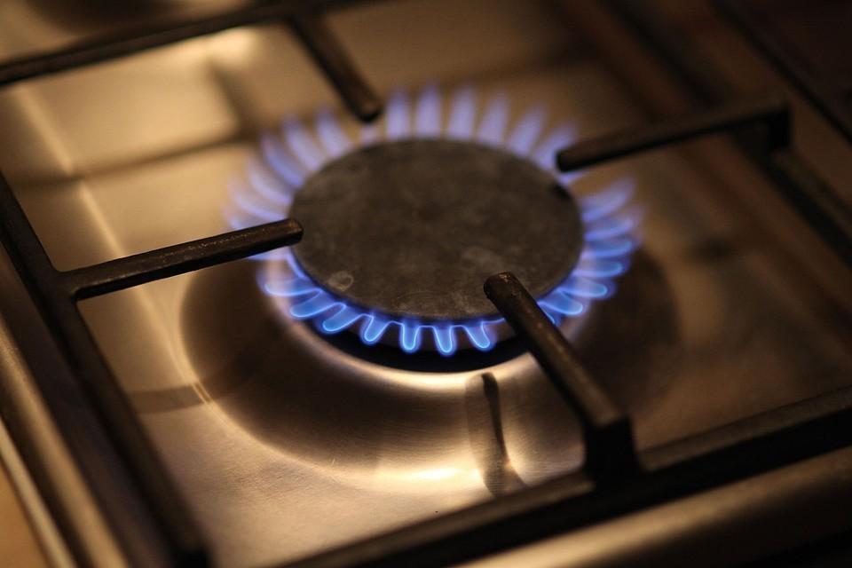 Правительство Украины разрешило поставлять газ населению страны по сниженным ценам