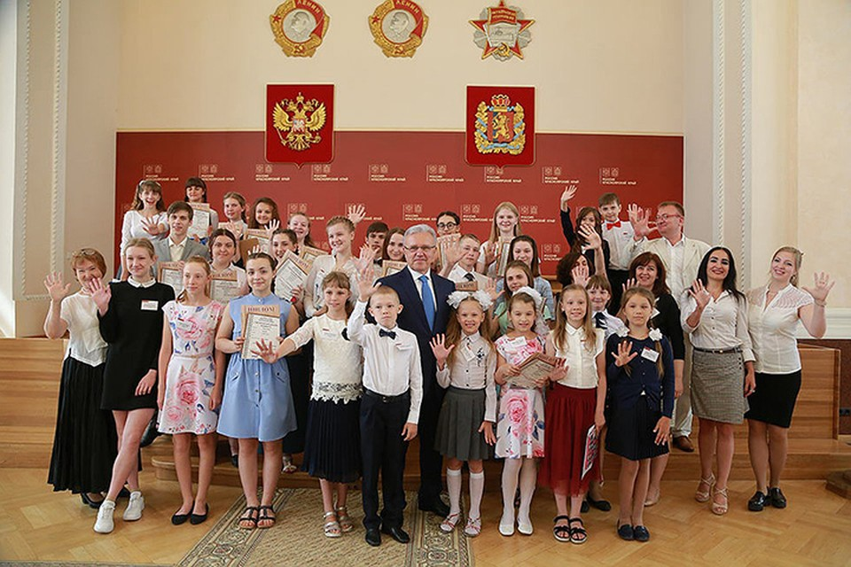 30 победителей, набравших больше всего отличных отметок в своей возрастной категории, встретятся с губернатором Красноярского края