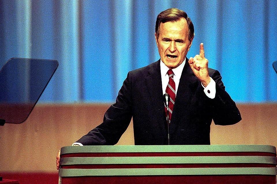 В США выпустят почтовую марку с изображением Буша-старшего