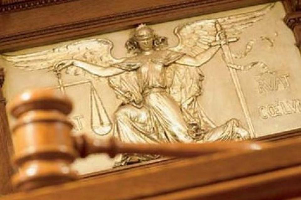 Наказание мужчине назначит суд