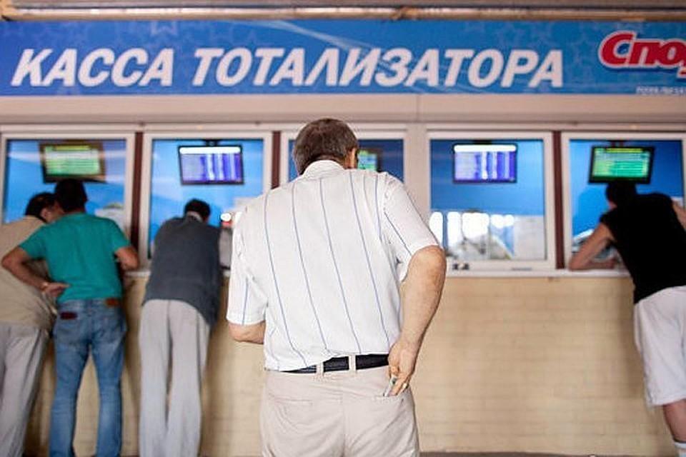 Сотрудник турфирмы проиграл на ставках в букмекерской конторе более 500 тысяч рублей