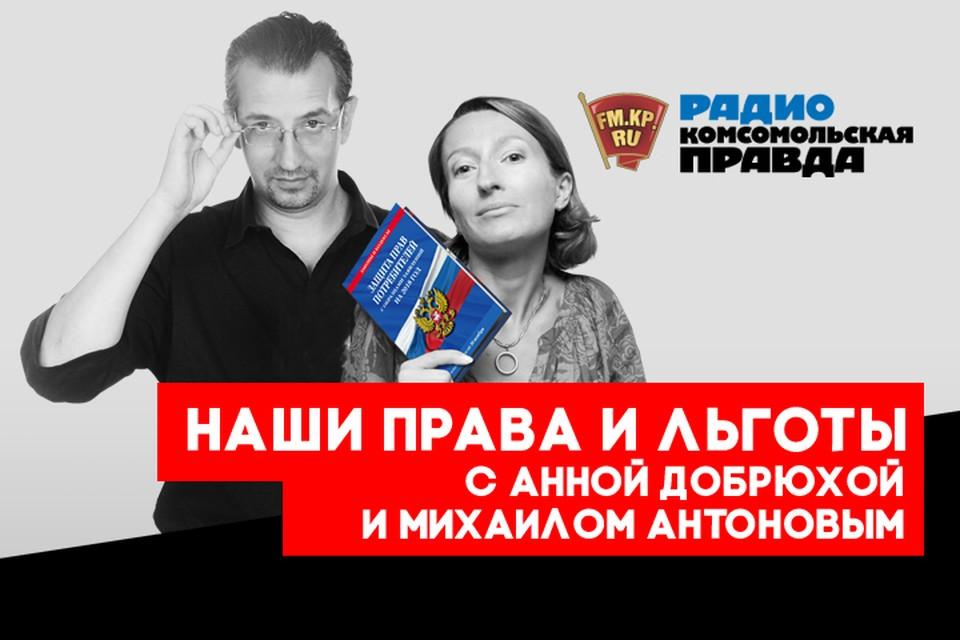 Михаил Антонов и Анна Добрюха - о технологиях, которые облегчают жизнь