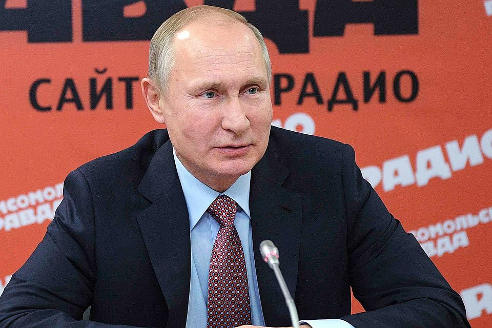 Официальный сайт кремля владимира владимировича путина