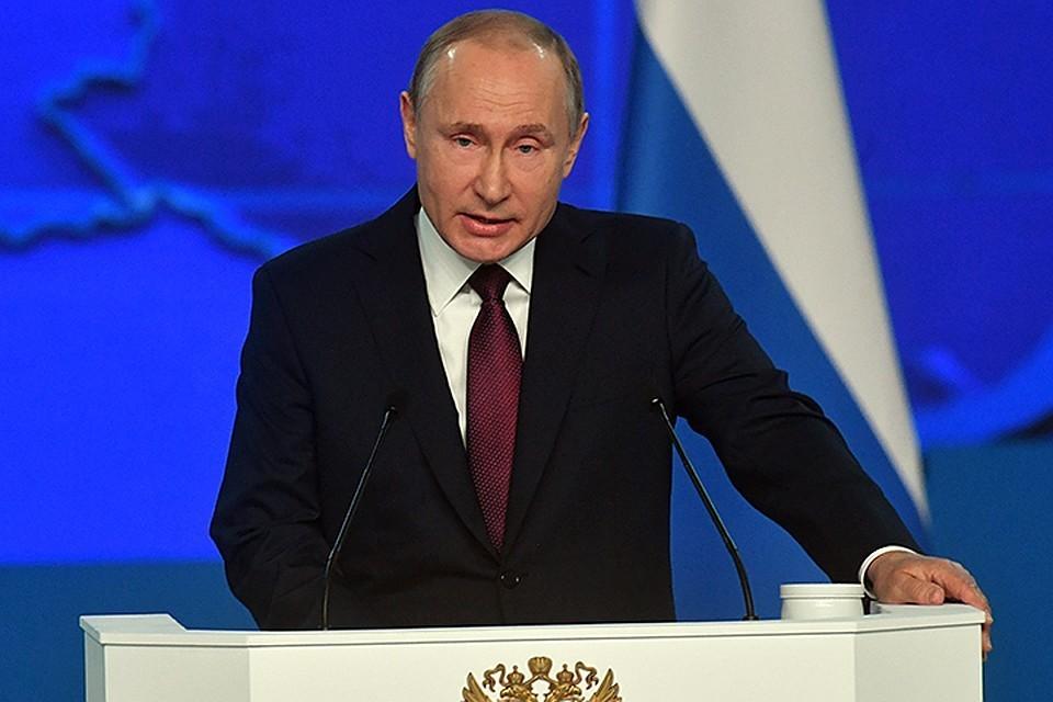 Путин внес на ратификацию соглашение с Южной Осетией о бессрочном пребывании граждан