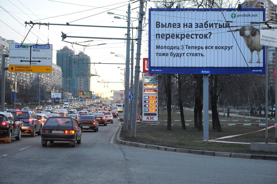 В России предложили ввести платные перекрестки