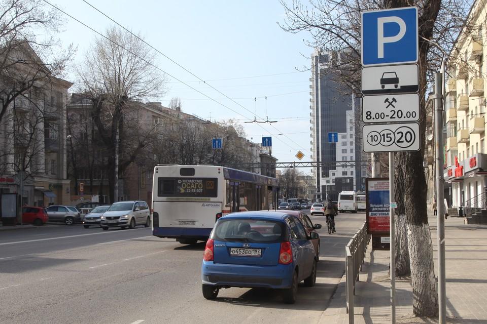 """Комфортный общественный транспорт, """"велошеринг"""" - что еще может появиться в Воронеже?"""