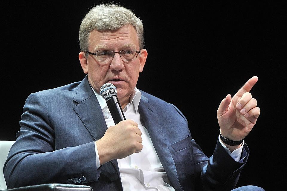 Председатель Счётной палаты Алексей Кудрин