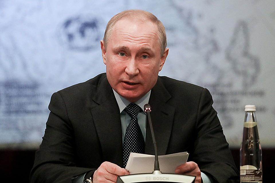 Владимир Путин: У нас есть все основания быть в лидерах самых востребованных путешествий на планете