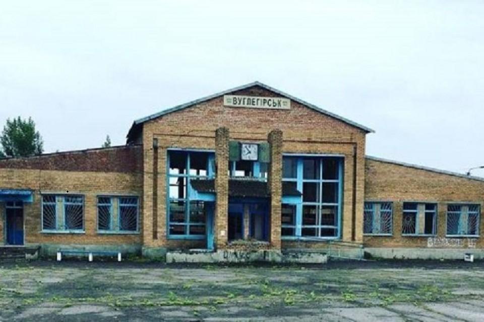 После обстрела от станции вокзала осталось всего 10% уцелевших строений. Фото: wikimapia.org