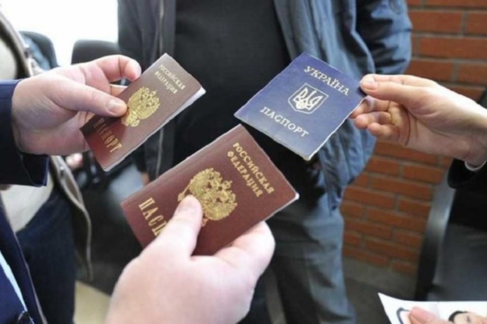 В Республике начинается оформление российских паспортов. Фото: foto-elf.ru