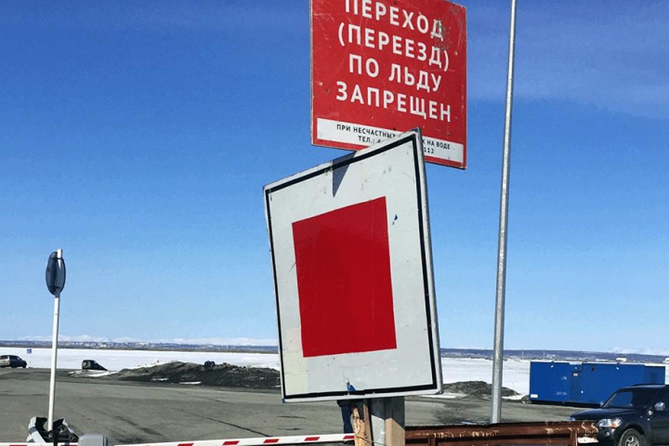 На реках Ямала организовано дежурство в круглосуточном режиме Фото: правительство ЯНАО