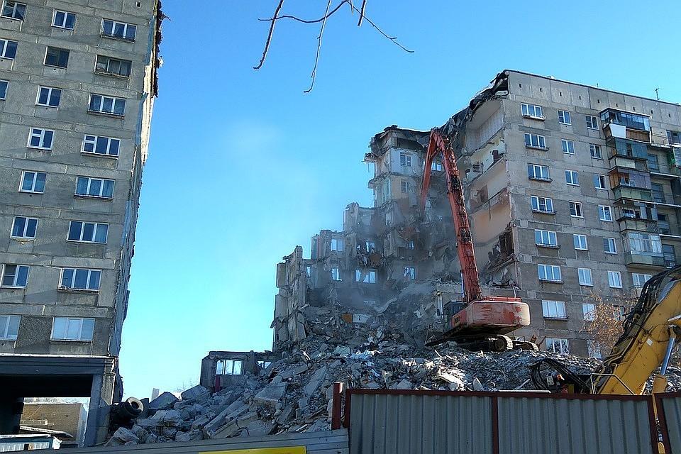 Жильцам обрушившегося дома в Магнитогорске выставили счет за капремонт