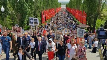 В Волгоградской области в Бессмертный полк встали 150 тысяч человек