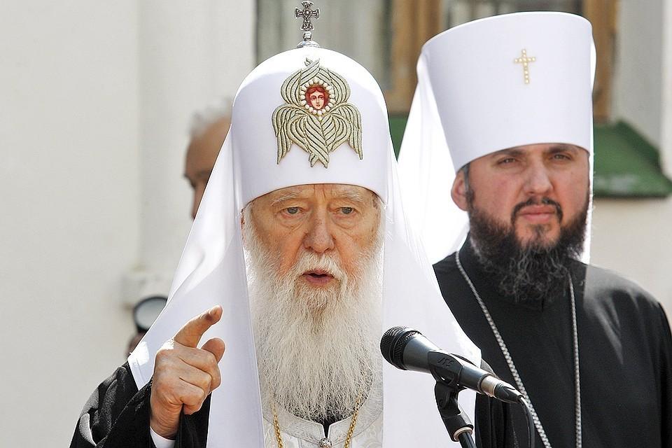 Филарет разослал епископам СЦУ приглашения на «братскую беседу». Украинские СМИ пишут, что речь на встрече пойдет о «восстановлении Киевского патриархата»