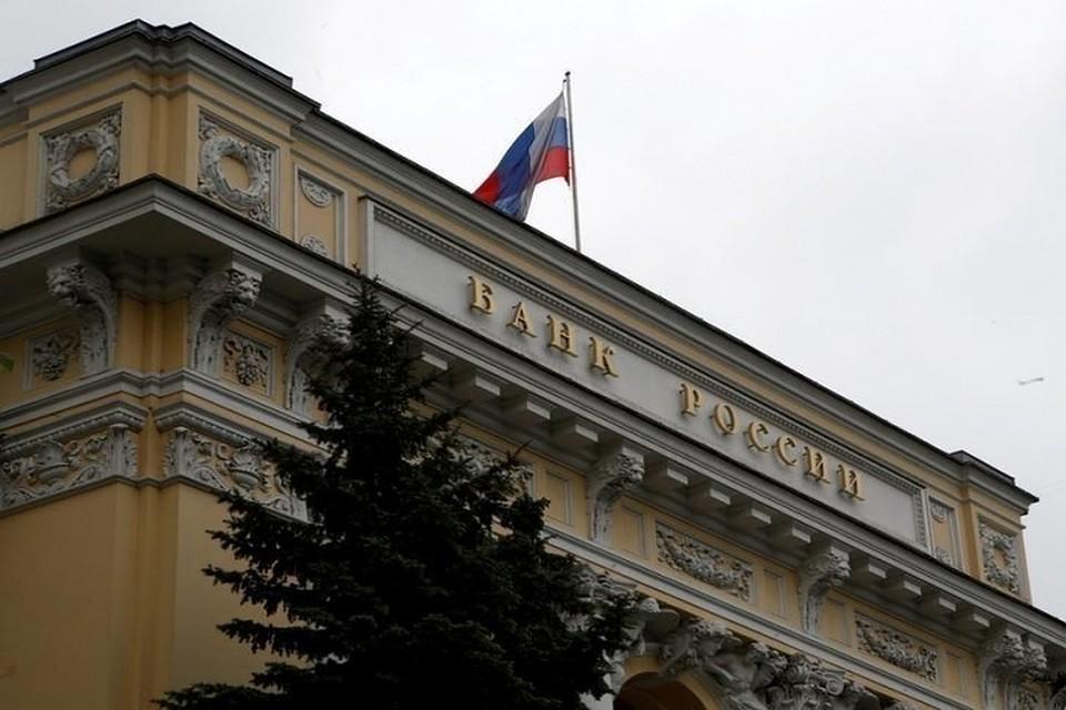 «Эксперт РА» прогнозирует отзыв лицензий у 46 российских банков за год