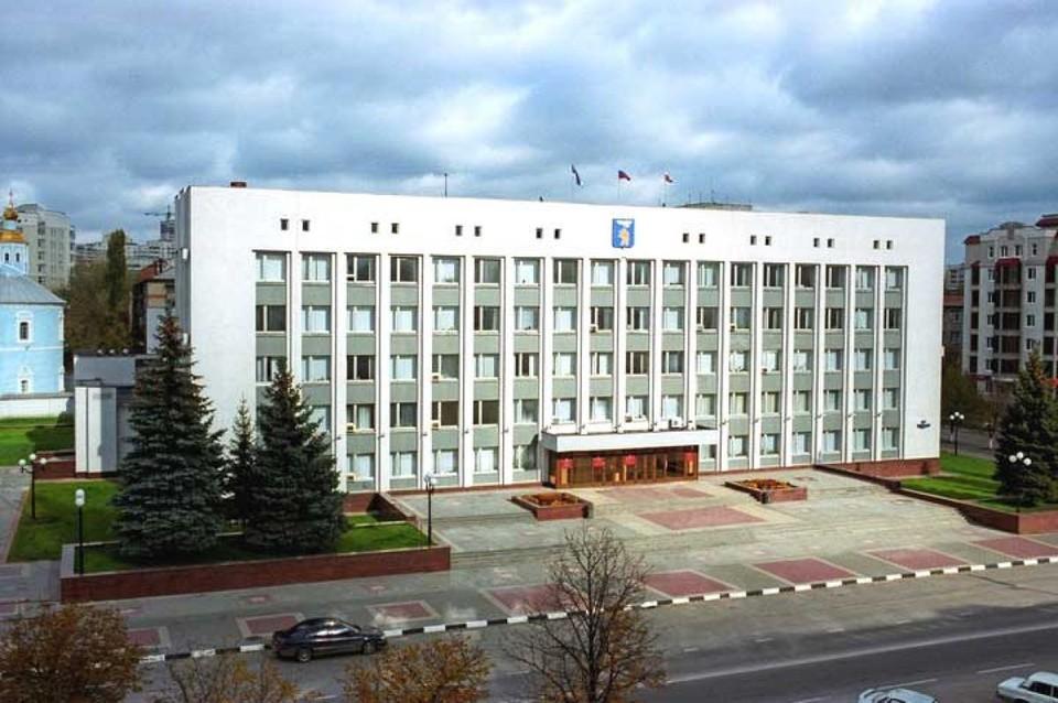В управлении культуры Белгорода назначен новый руководитель.