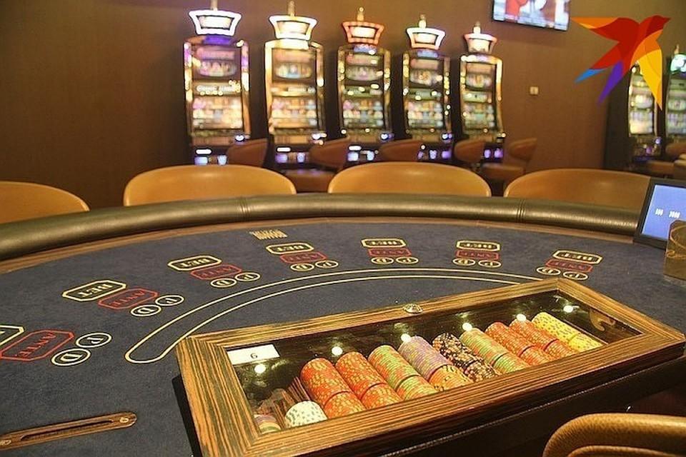 Теперь 18-летние молодые люди не смогут посещать казино