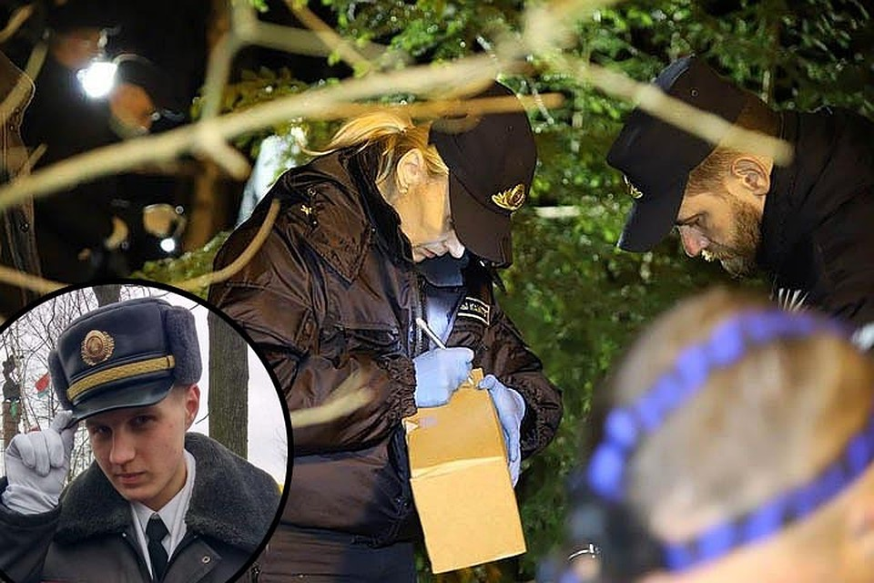Тело сотрудника ГАИ нашли в 20:45 в четверг, 16 апреля. Фото: Следственный комитет / предоставлено kp.by друзьями Е.Потаповича