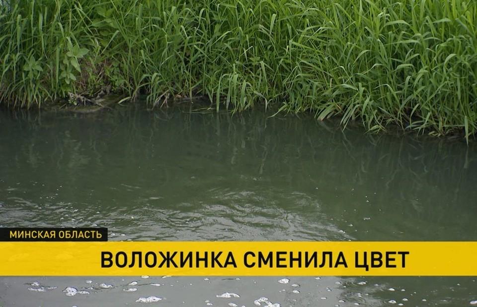 Насосная станция сбросила отходы в Воложинку – пострадать могут реки Ислочь и Неман. Фото: ОНТ