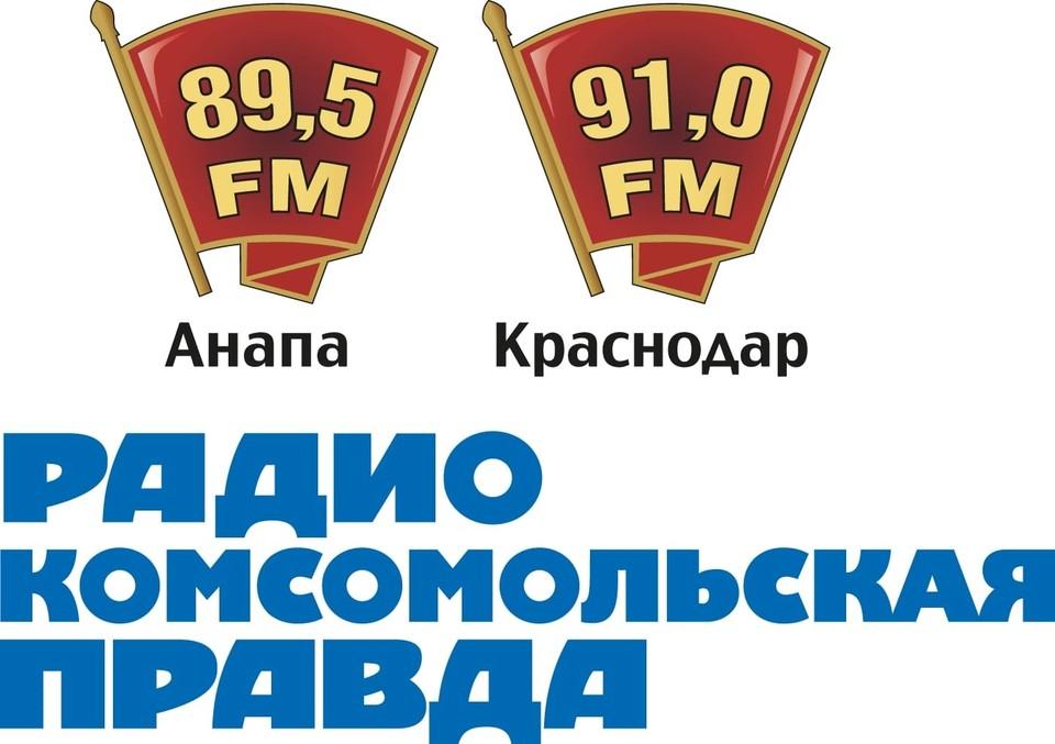 """""""Здоровый разговор"""" в Краснодаре по четвергам в 12:03"""
