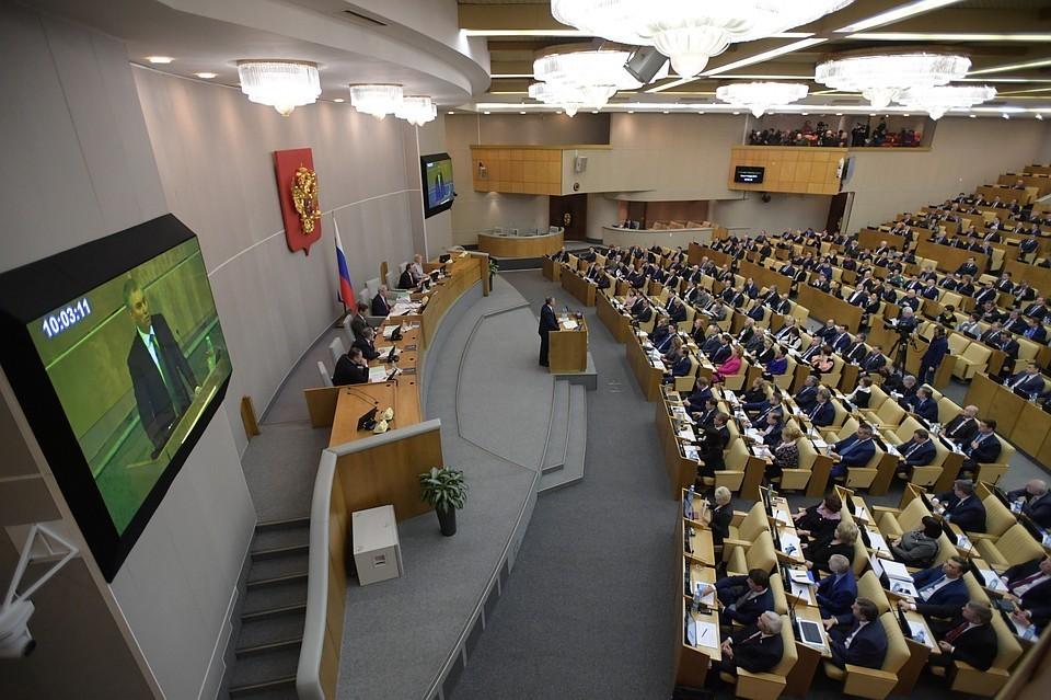 Комитет Государственной думы по безопасности и противодействую коррупции поддержит проект закона о приостановлении участия России в ДРСМД и рекомендует принять его