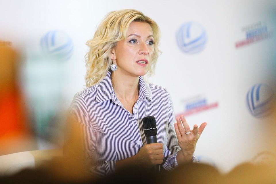 Мария Захарова. Фото: Виталий Невар ТАСС