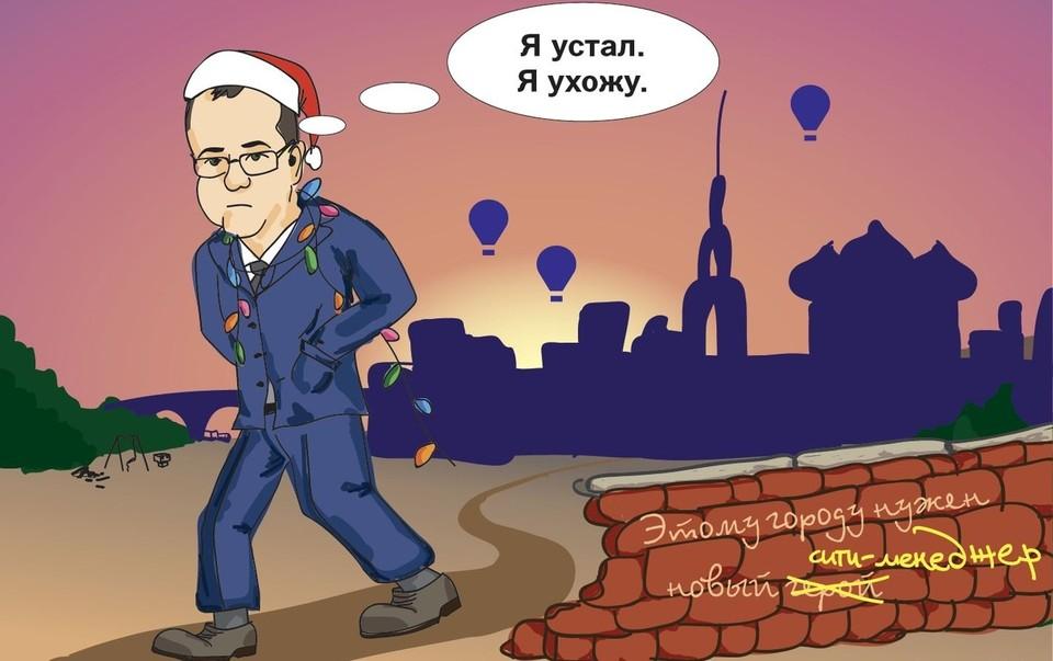Рисунок Ольги ПОШЕВЕЛЯ.