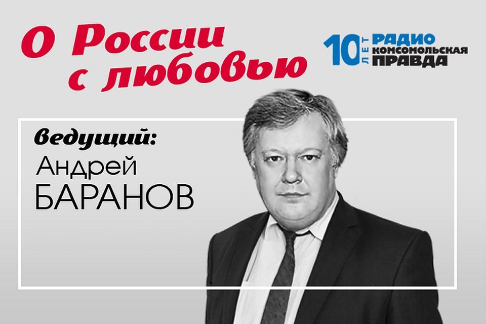 О россии с любовью доклад 7992