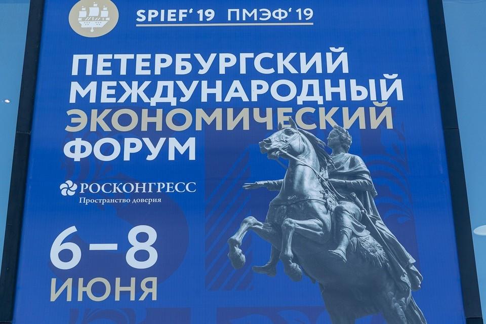 "На Газейских днях в Пскове будут пить пиво компании ""Балтика"". Фото: АПО"