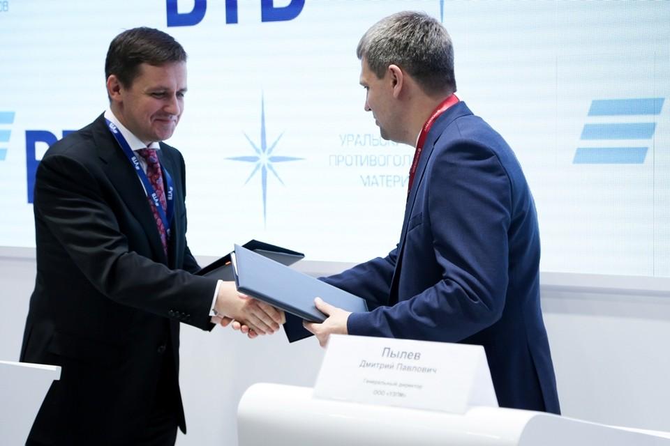 Генеральный директор ООО «УЗПМ» Дмитрий Пылев и заместитель президента – председателя правления банка ВТБ Денис Бортников подписали соглашение о выдаче банковских гарантий.