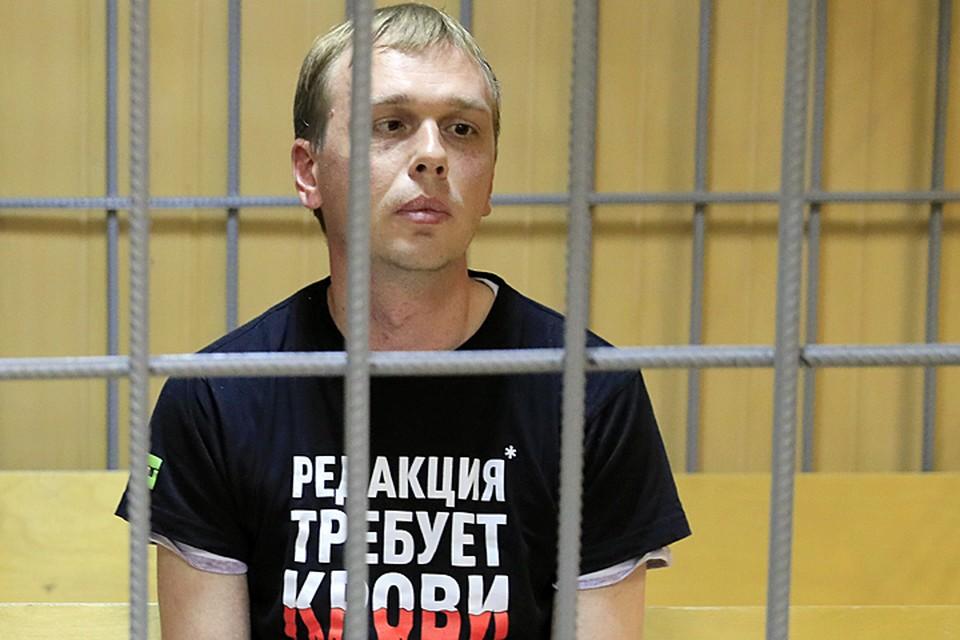 Ивана Голунова задержали 6 июня на Цветном бульваре